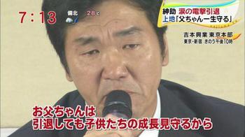 島田紳助 引退.jpg