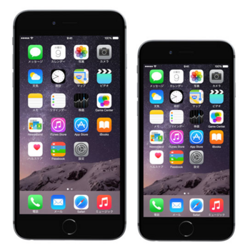 iphone6比較.png